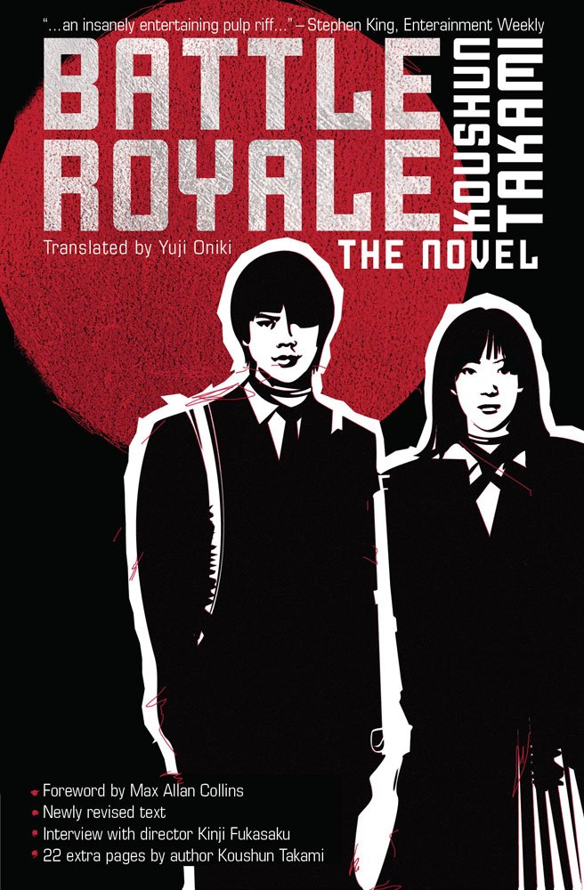 Book cover: Battle Royale
