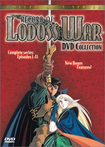 Anime cover: Record of Lodoss War