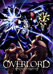 Anime cover: Overlord