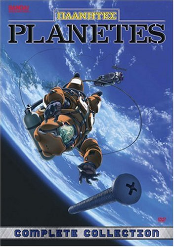 Anime cover: Planetes