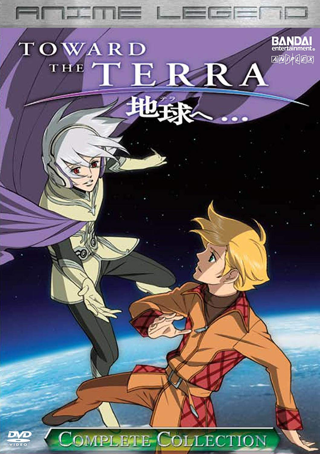 Anime cover: Toward the Terra