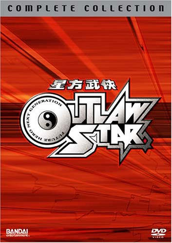 Anime cover: Outlaw Star