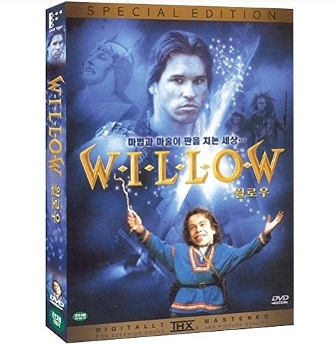 Movie cover: Willow