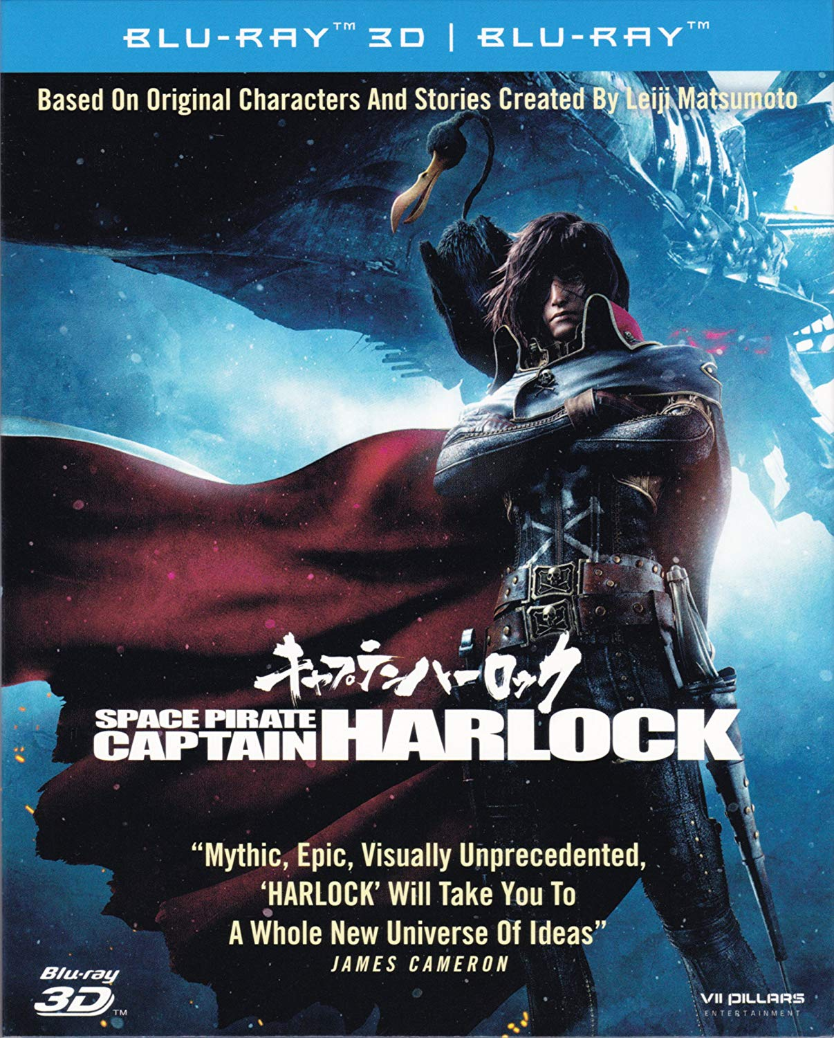 Anime cover: Captain Harlock