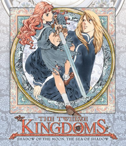 Anime cover: The Twelve Kingdoms