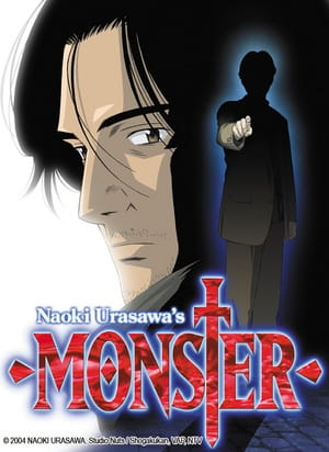 Monster anime cover