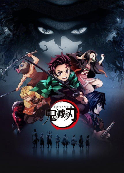 Demon Slayer: Kimetsu no Yaiba anime cover