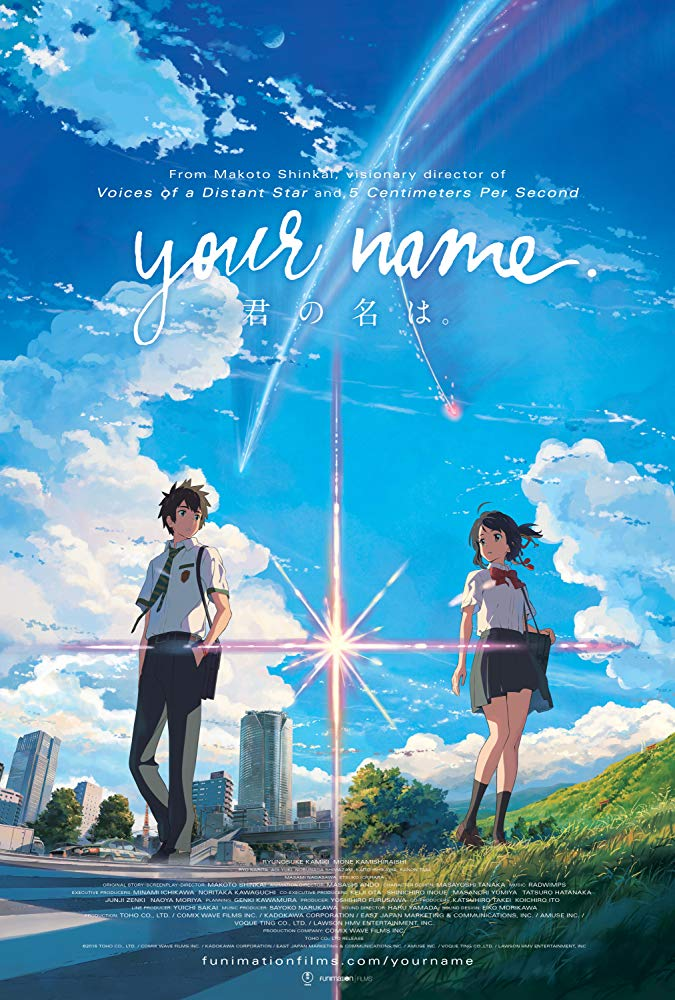Your Name. Anime Cover