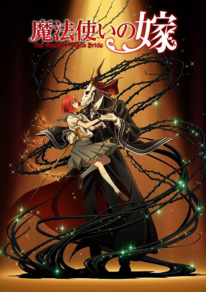 The Ancient Magus' Bride Anime Cover