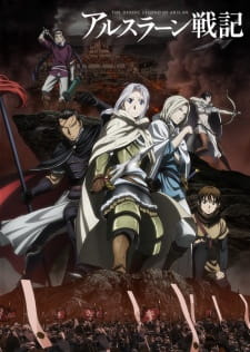 The Heroic Legend of Arslan Anime Cover