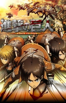Attack on Titan Anime Cover