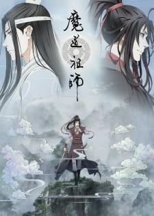Grandmaster of Demonic Cultivation Anime Cover