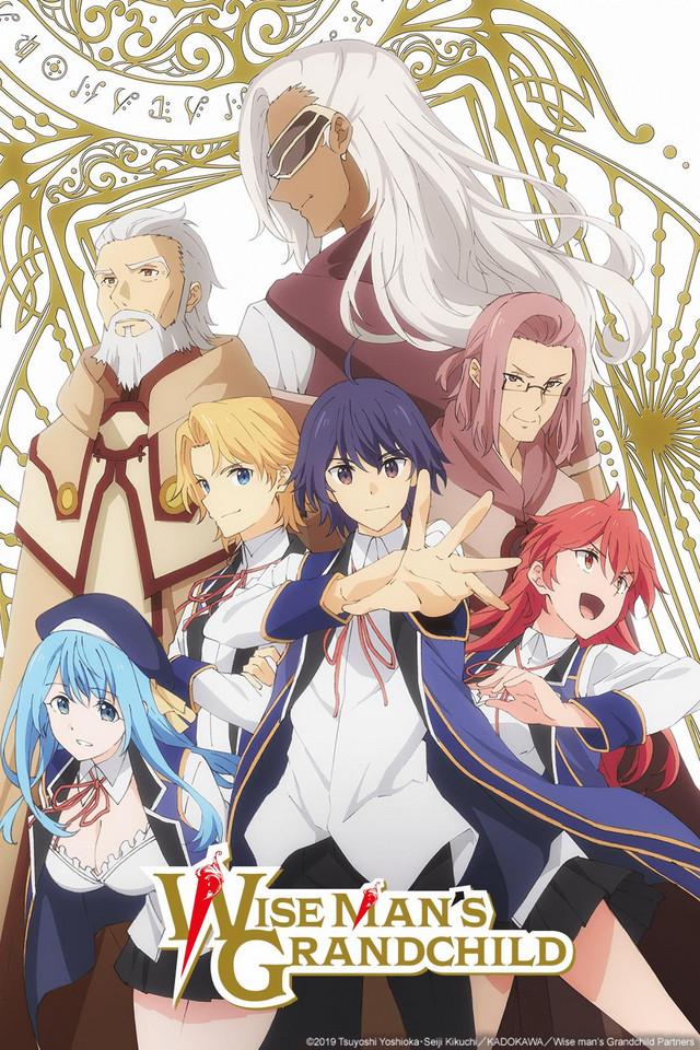 Wise Man's Grandchild Anime Cover