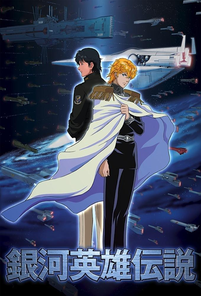 Legend of the Galactic Heroes Anime Cover 2